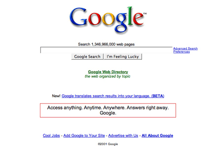 10 interesting facts to mark google s bday colourworks