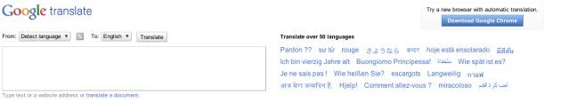 google translate image