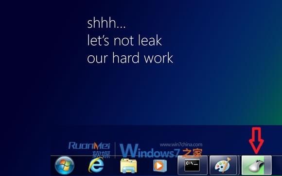 50f8bd457bb0 Mashable — На просочившихся скриншотах Windows 8 видна улучшенная панель  задач