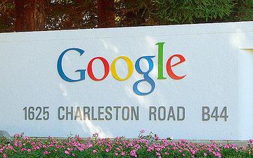 Google quad