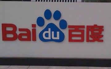 Китайский поисковик Baidu станет партнером  Bing Microsoft