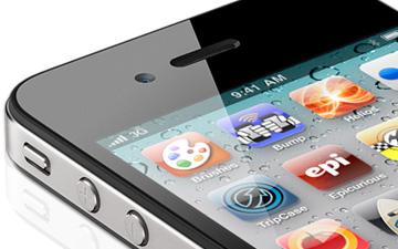 iphone-apps-360.jpg