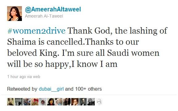 Saudi Princess Ameerah Al-Taweel's Tweet
