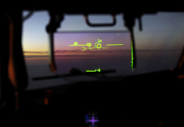 Heads-up display in a commercial plane