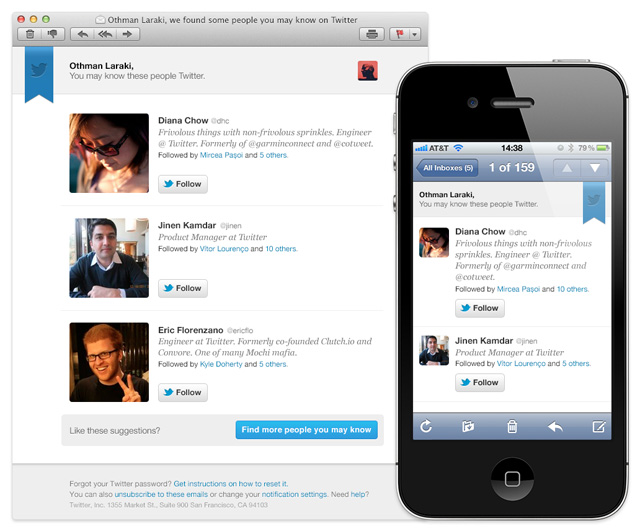 pymk-email-screenshot